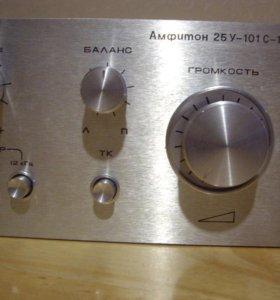 Стереофонический усилитель Амфитон 25У-101С-1