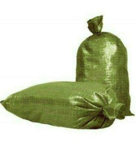 Мешки для строительного мусора зеленые 55х95