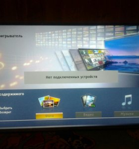 Телевизор PANASONIC TX-40CSR520S SMART TV