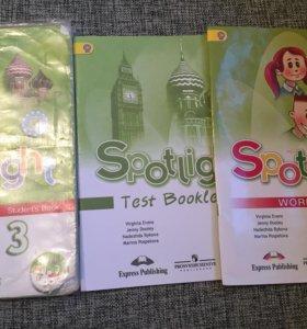 Учебники  по английскому языку 3 класс.