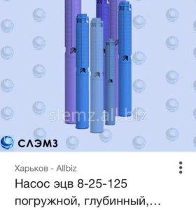 Насос погружной ЭЦВ-8-25-125