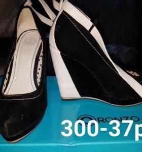 Обувь 37размер