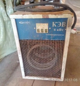 Тепловой вентилятор НОВЭЛ б/у