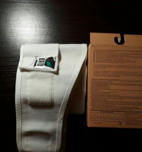 Бандаж до- и послеродовый в виде пояса,новый