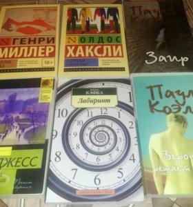 Художественные книги в мягкой обложке