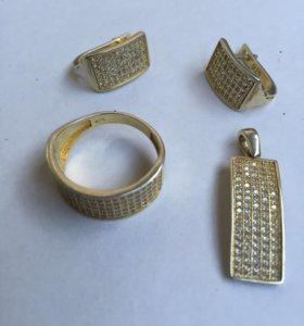 Бриллиант и золотой кулон, кольцо и серьги