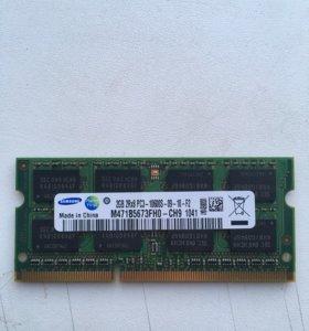 DDR 3 для ноутбука