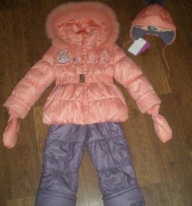 Зимний пуховый костюм