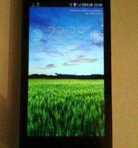 Sony S