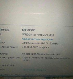 Ноутбук HP compaq cq 61