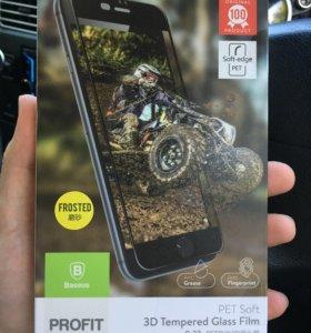 """Стекло """"Baseus"""" защитное iPhone 6/6s"""