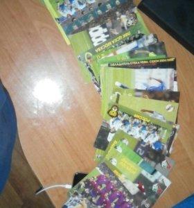 Футбольные карточки начиная с 2002 г.