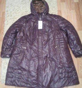 Зимнее пальто 68-70 новое!