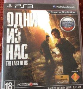 Игра для PS3 Last of us
