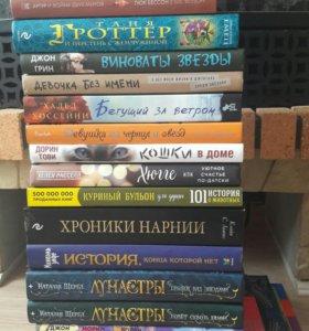 Книги:3