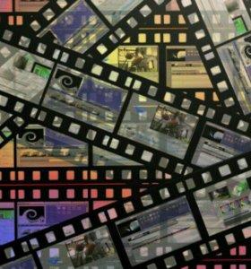 Фильмы, сериалы, мультфильмы.