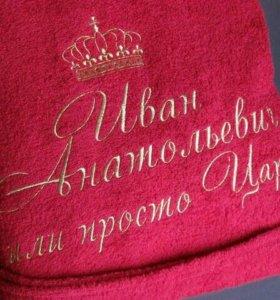 Именная вышивка на халатах