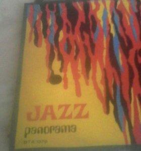 Винилы джаз