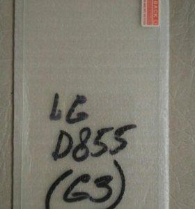 Стекло LG G3