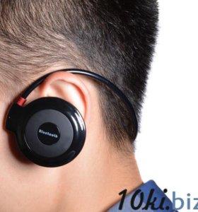 Bluetooth стерео гарнитура Beats Mini-503