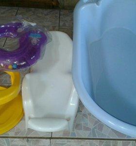 Ванночка и все принадлежности