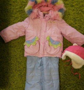 Продам зимний костюм+шапку