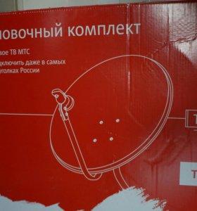 Комплект спутникового тв МТС
