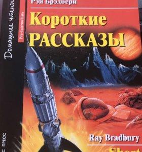 Литература на английском языке
