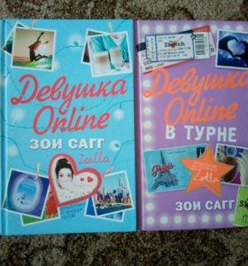 2 книги за 220 рублей