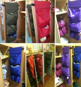 Кармашки для садика в шкафчик