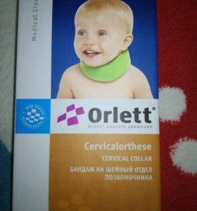 Ортопедические товары,детские