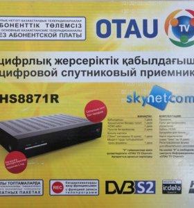 Продаю спутниковую антенну OTAU TV с ресивером б/у