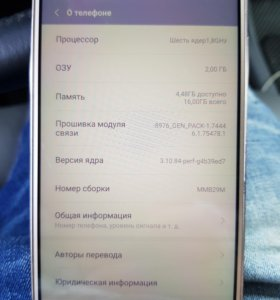 Xiaomi Redmi3Pro