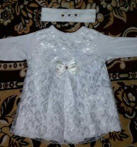 Нарядное платье 6мес-1год