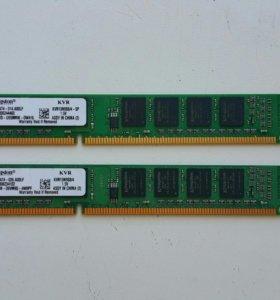Оперативная память DDR3 4gb Kingston