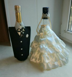 Свадебный набор для бутылок