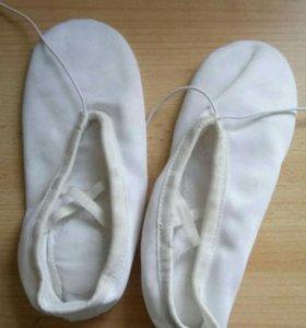 Танцевальные балетки