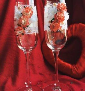 Свадебные бокалы  🥂