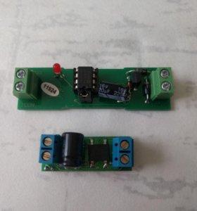Одноканальный детектор отбоя icon BTD1