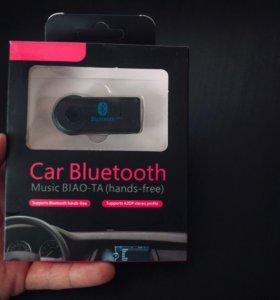Aux Bluetooth ресивер /блютуз приёмник