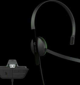 Гарнитура для Xbox One.