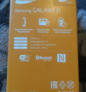 Samsung galaxy j1(2015)
