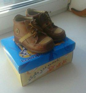 """ботиночки капика""""первые шаги"""