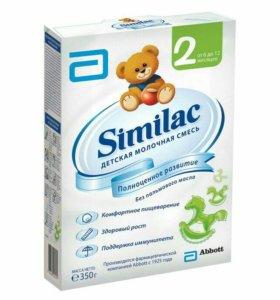 Молочная смесь Similac 2 в коробке 350 гр