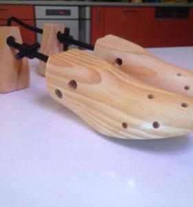 Деревянные колодки для обуви. Растяжка