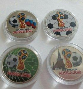 Сувенирная монета Fifa 2018 25 р.цветная