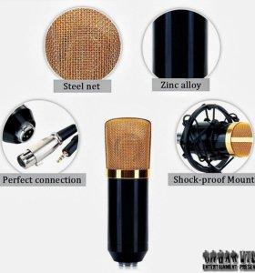 Студийный конденсаторный микрофон №2