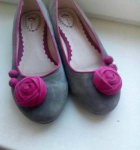 Замшевые туфельки. Срочно! Если что, то пишете)