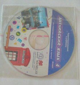 Учебник 4 класс Английский язык с диском