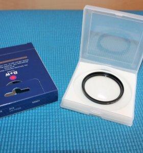 Светофильтр B+W 010M HS UV-HAZE 55mm